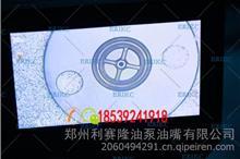 阀板 G3S系列阀板 电装喷油器阀板 504 507 509/阀板