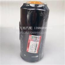 1125030-H02L0原装正品弗列加油水分离器/1125030-H02L0