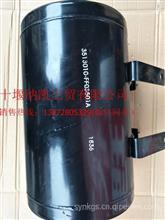 东风超龙客车储气筒储气坛/3513010-FF03501A