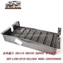 东风EQ2102军车配件蓄电池罩盖37E03-03142/37E03-03142