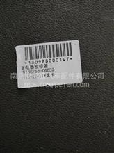 三一重卡 继电器检修盖/130988000147