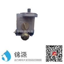 合肥力威宇通客车助力泵总成/QC16/14-6DF2B1