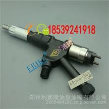喷油器095000-5215/23670-E0351适用于神钢450-8/460-8日野P11C/095000-5215