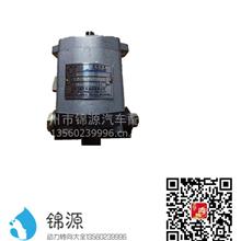 合肥力威吊车工程机械助力泵总成/QC18/13-226B