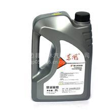 东风原厂厂家直供卡车转向助力泵液压设备专用油/8号8#2升液力传动油