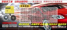 奇瑞A5 离合器压盘 离合器总成A21-1601020/A21-1601020
