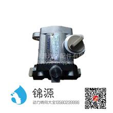 合肥力威红岩助力泵总成/QC22/18-MC11-YD