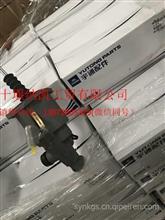 宇通客车离合器助力器离合器分泵总成/6126HQ49