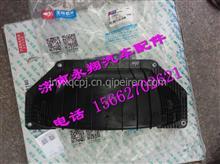 D32-1600017玉柴离合器壳底盖/D32-1600017