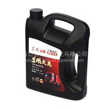 东风本部东风天龙专用增压柴机油CI-420W-50柴油发动机油润滑油/4L 18L 200L   CI-420W-50