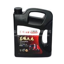 东风本部东风天龙专用增压柴机油CI-420W-50柴油发动机油润滑油/CI-420W-50   4L 18L 200L