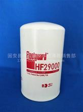 现货供应HF29000弗列加液压滤清器替代康明斯HF35367/HF28812/HF29000  规格:标准