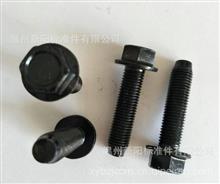 美制国标GB16674凹脑发黑法兰螺栓 8.8级凹脑螺丝六角法兰面螺栓/质优价廉