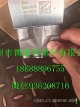 青岛解放新大柴尿素喷嘴/1161210CCC20/B