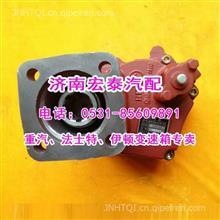重型变速箱取力器QH50法士特十档大泵取力器/QH50(G3352)