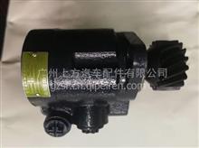 潍柴动力转向助力泵/612600130267
