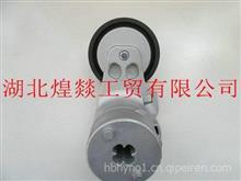 适用于康明斯QSX15发动机皮带涨紧轮3104027/3100118/3102433/3104027