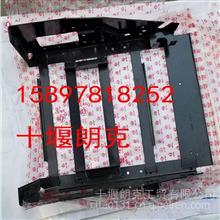 东风多利卡D9华神御虎货车配件电瓶蓄电池框盖子电瓶盖配件/3703135-C39545
