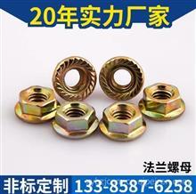 现货热销 碳钢4.8级电镀法兰螺母 法兰螺母批发/质优价廉