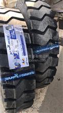 建新轮胎/1100R20