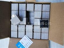 东风天龙车门电动玻璃继电器总成5爪/3735095-C0101