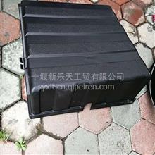 东风天龙蓄电池盖电瓶盖/3703310-T25F0