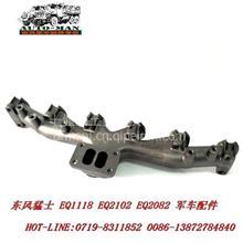 东风240军车配件EQ2082E6D发动机排气歧管3917761/3917761