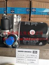克诺尔解放空气干燥器总成/K128700N50