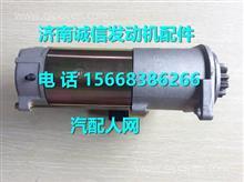 B7617-3708100玉柴发动机配件启动马达/B7617-3708100