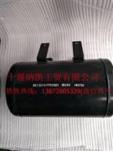 东风超龙客车储气筒储气罐储气筒总成/3513010-FF03501