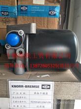 客车克诺尔空气干燥器总成单体干燥器/52310401180N50