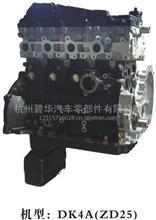 金杯格瑞斯四川绵阳EQ491-ZD25发动机秃凸机/基础机总成