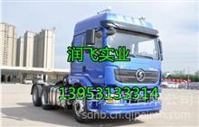 陕汽重卡德龙新M3000 驾驶室发动机变速箱车架大梁水莓100全车配件/13396446715     L1