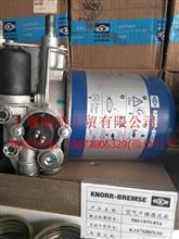 客车克诺尔空气干燥器总成/K107680N50