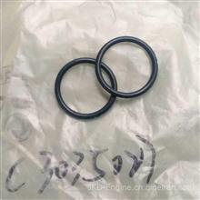 【C3035027】正品现货东风康明斯【O形密封圈】/O形密封圈 C3035027