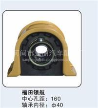 福田领航 中心孔距:160 轴承内径40/福田领航中心孔距160 轴承内径40