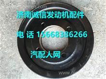 670A-1005034B-N66玉柴空调皮带轮/ 670A-1005034B-N66
