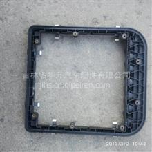 福田欧曼戴姆勒EST原厂配线盒线速固定板/H4374050003A0