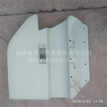 福田欧曼戴姆勒EST右标准型车门下饰板/H4610171400A0