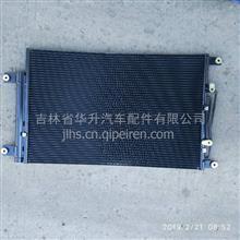福田欧曼戴姆勒EST冷凝器总成(过冷式)/H4812024401A0