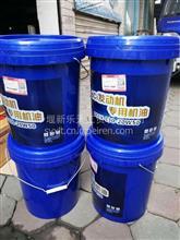 东风雷诺正品夏季机油DFL-L30 20W50/DFL-L30 20W50