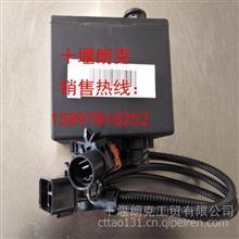 山西大运n6n8n9驾驶室液压举升翻转升降电动泵控制开关盒控制器 502图片