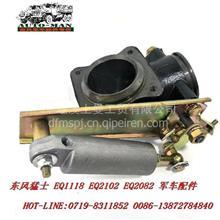 东风天锦军车配件EQ1120GA军车配件排气制动阀4983719  /4983719