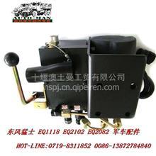 东风天锦EQ1120GA军车配件驾驶室举升油泵合件总成5005010-C1102/5005010-C1102
