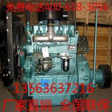 300马力潍坊柴油机离合器总成好用的/1078