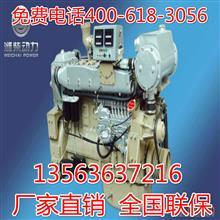 船用4100柴油机配16A齿轮箱加盟/1078