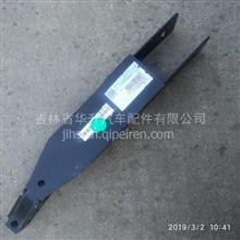 福田欧曼戴姆勒EST原厂右前悬后加强梁/H4502A01034A0