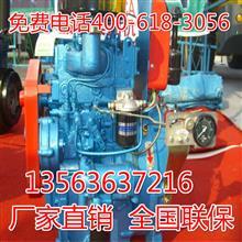 潍柴4100柴油机起动机奥丰可靠的/1078