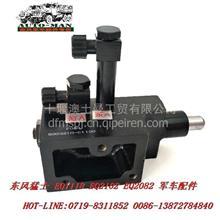 东风天锦EQ1120GA军车配件驾驶室举升液压控制阀5003210-C1100 /5003210-C1100