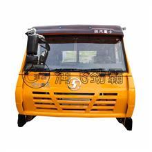 陕汽奥龙驾驶室,奥龙驾驶室总成,奥龙钣金件大全,/13370577382   y2